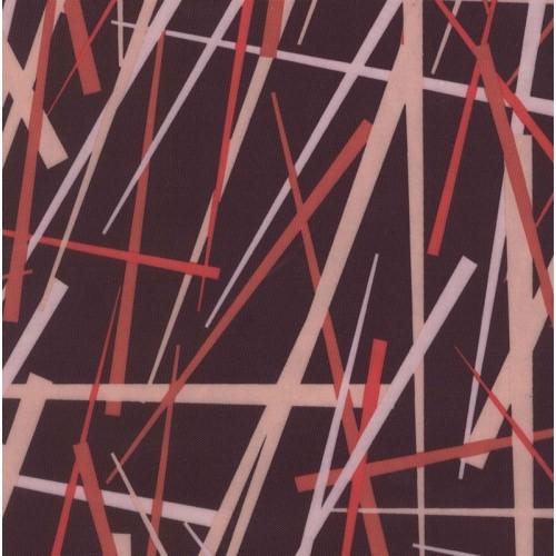 Розово-красный тростник
